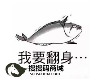 闲鱼怎么做推广?咸鱼引流是怎么操作的?